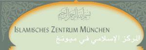 logo islamisches zentrum